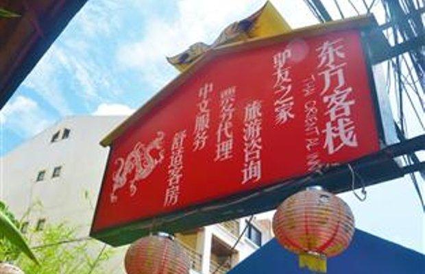 фото Thai Oriental Inn 103459708