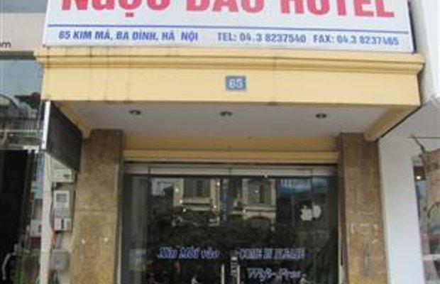 фото Ngoc Bao Hotel 105112745