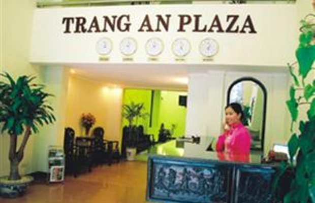 фото Trang An Plaza Hang Bun 105131012