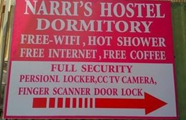 фото Narris Hostel Dormitory 1074107026