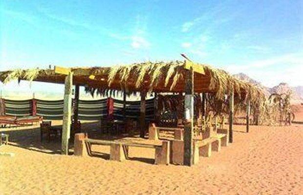 фото The Caravans Camp 1086910418
