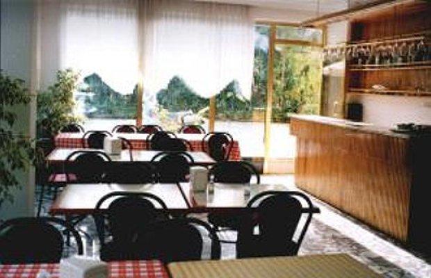 фото Hotel Koblenz 109759443
