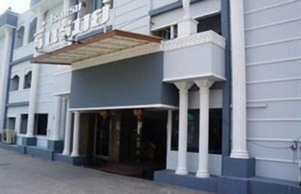фото Khon Kaen Ruenrum Hotel 1097858009