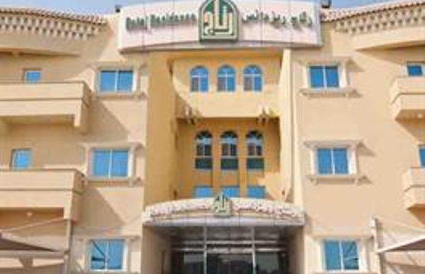 фото Retaj Residence Al Sadd 109981768
