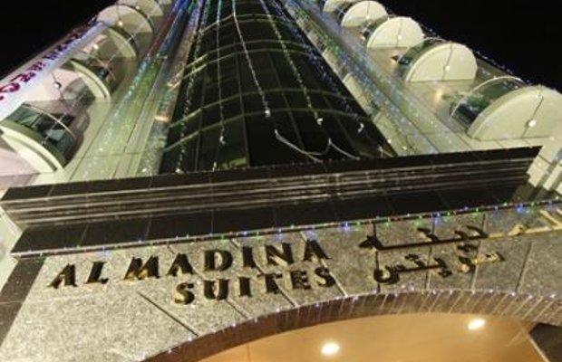 фото Al Madina Suites 111513059