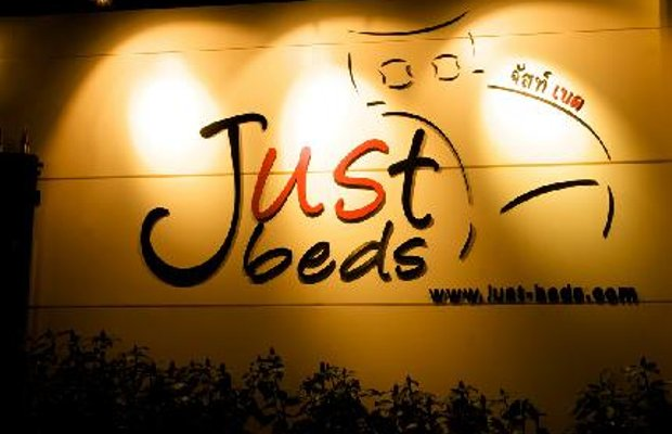 фото Justbeds 111791484