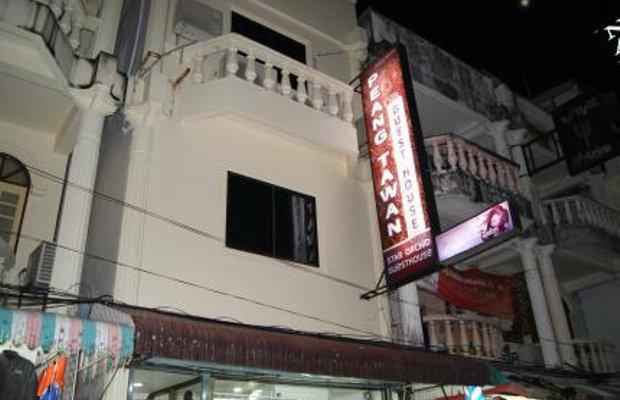 фото Peang Tawan Guesthouse 111824674