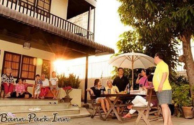 фото Bann Park Inn 111827367