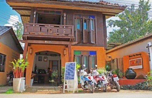 фото Baanpairoong Boutique Guesthouse 111835491