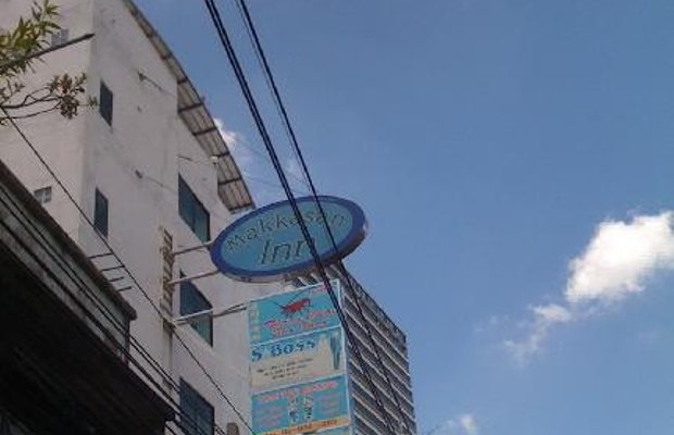 фото Makkasan Inn Hotel 111844251