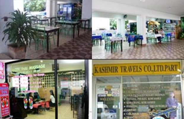 фото Makkasan Inn Hotel 111844266