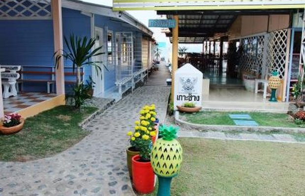 фото Kohchang Fasai Resort 111858701