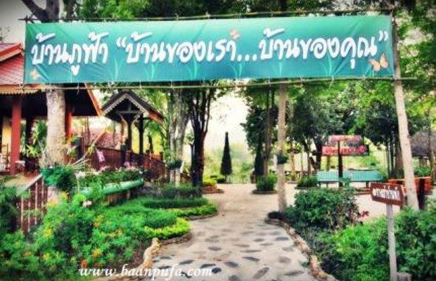 фото Baanpufa Resort 111862789