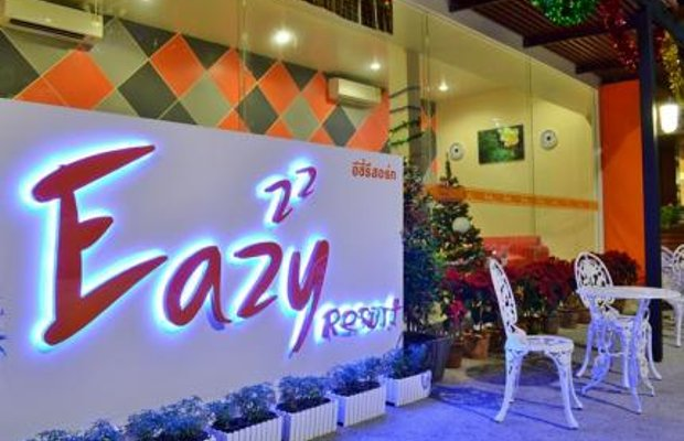 фото Eazy Resort 111864797