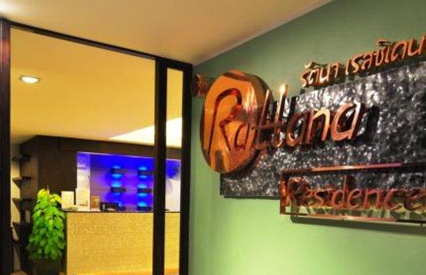 фото Отель Rattana Residence Sakdidet 111882747