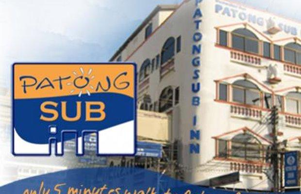 фото Patong SUB Inn 111895195