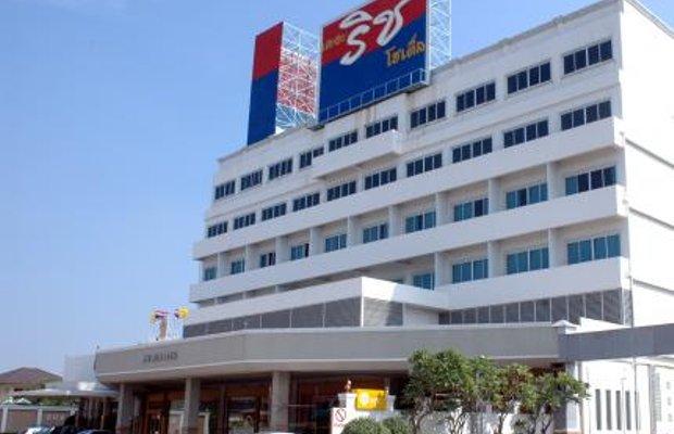 фото The Rich Hotel 111897778
