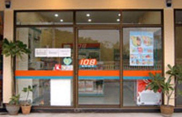 фото The Lima Place 111900496