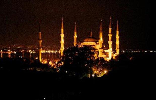 фото Sultanahmet Park Hotel 111931244