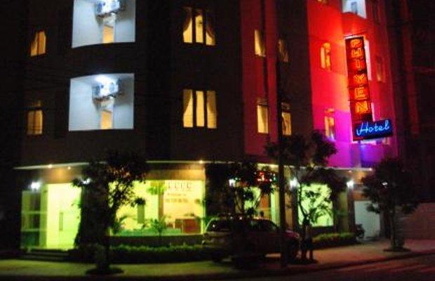 фото Phi Yen Hotel 111970716