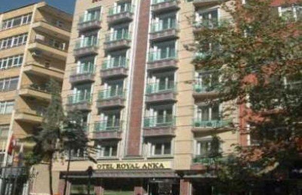 фото Royal Anka Hotel 1208171707
