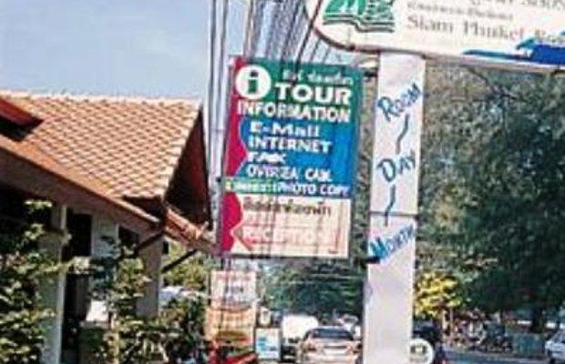 фото Siam Phuket Resort 1209069085