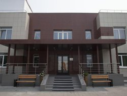 Novosibirsk hotels with swimming pool