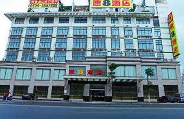 фото Super 8 Hotel Putian Hanjiang Shang Ye Cheng 1209578992