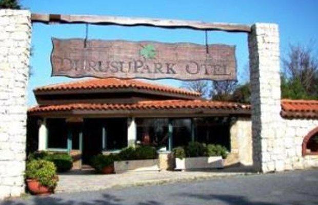 фото Durusu Park Hotel 1209748656