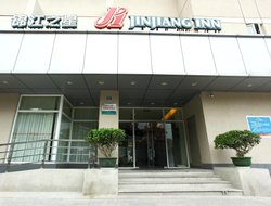 Top-7 hotels in the center of Quanzhou