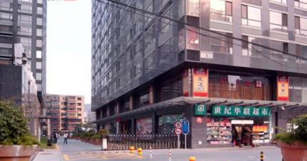 Beijing Rents International Apartments - Chang An Yi