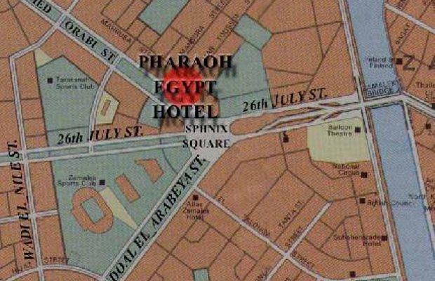 фото Pharaoh Egypt Hotel 143553714