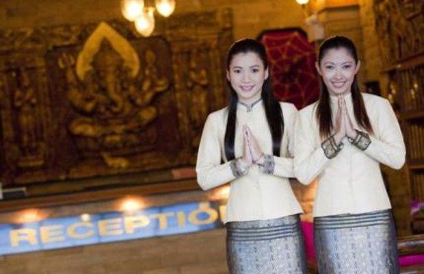 фото Bangkok Residence 144966665