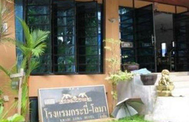 фото Krabi Loma Hotel 144980392