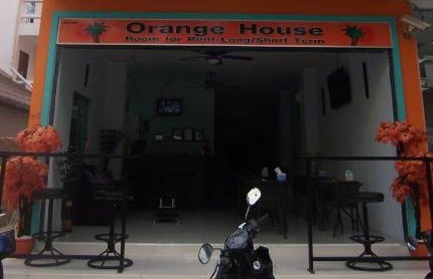 фото Orange House 144987793
