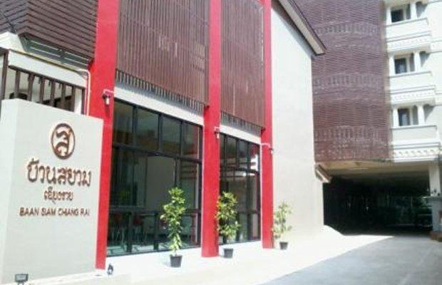 фото Baan Siam Hotel 145006416