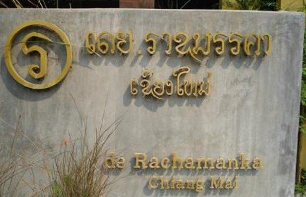 фото De Rachamanka, Chiangmai 145010616