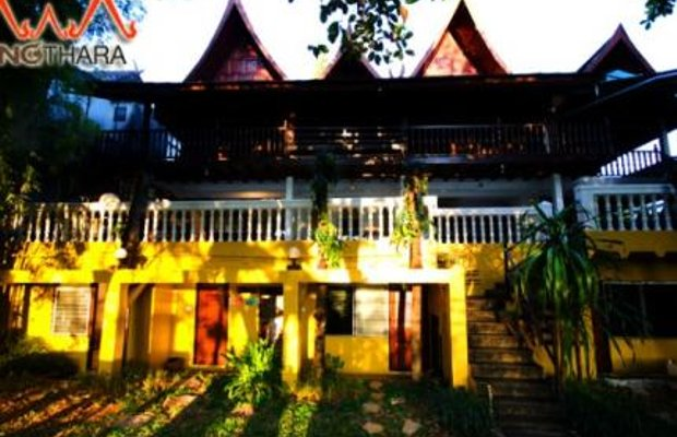 фото Ping Thara Guest House 145041335