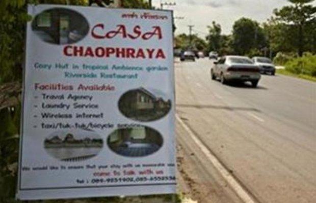 фото Casa Chaophaya 145044821
