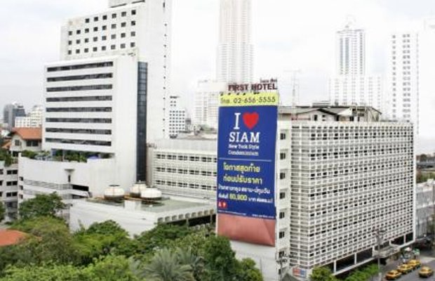 фото First Hotel Bangkok 145071253