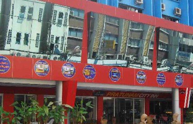 фото Pratunam City Inn 145099147