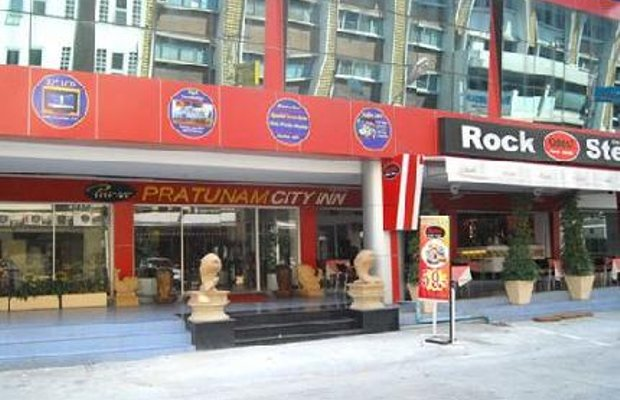 фото Pratunam City Inn 145099159
