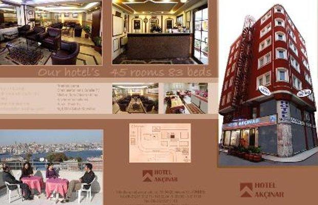фото Отель Akcinar 145140846
