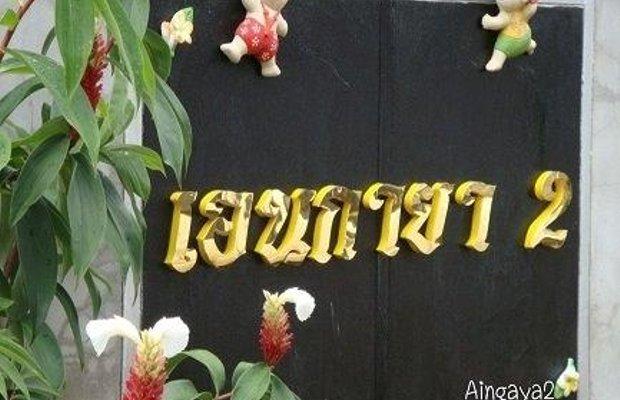 фото Aingaya2 Hotel 1492772306