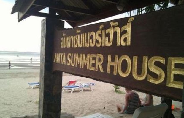 фото Lanta Summer House 151187609