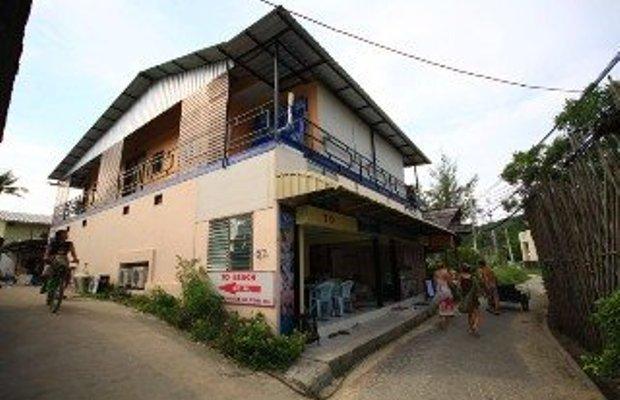 фото Pong Pan House 151603711