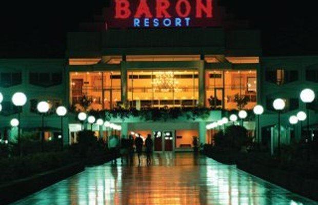 фото Baron Resort Sharm El Sheikh 151605088