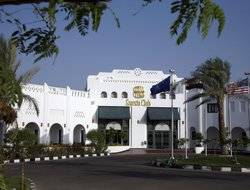 Top-5 hotels in the center of Sharm el Sheikh