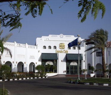 Sonesta Sharm Resort