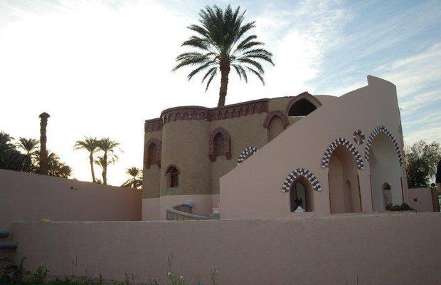 фото Nubian Eco-Village Villa 1553032586
